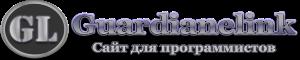 Сайт для программистов